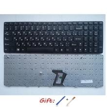RU schwarz Neue laptop tastatur FÜR LENOVO V570 V570C V575 Z570 Z575 B570 B570A B570E V580 V580C B570G B575 B575A b575E B590 B590A