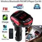#20# Car MP3 FM Tran...