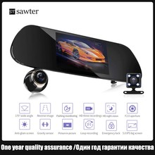 Buy Three recorded 5.0 inch driving recorder HD 1080P night vision 170 � large wide-angle car dvr reversing video picture-in-picture function directly from merchant!