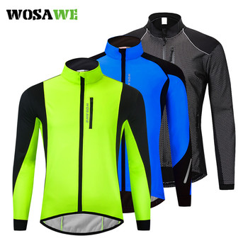 WOSAWE Winter Cycling Jacket Windproof Thermal Keep Warm Mountain Bike Jacket Coat Outdoor Sports Bicycle Snowboarding Clothes