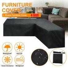 Capa para móveis em forma de l, capa à prova dágua para sofá e móveis, decoração para área externa, pátio, rattan, resistente à poeira