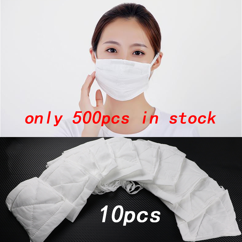 SPOT!!!12-layer Super Anti-virus Mask Mask Breathable Unisex Sponge Face Mask Anti Pollution Face Shield Wind Proof Mouth Cover