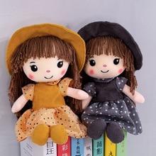 45cm Princess Doll Stuffed Toys Plush Dolls Kids Toys for Girls Children Kawaii Baby Plush Toys Cartoon Soft Toys