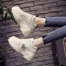 LZJ/высококачественные кроссовки; женские Сникеры на платформе; дышащие повседневные женские кроссовки для бега; большие размеры 35-39