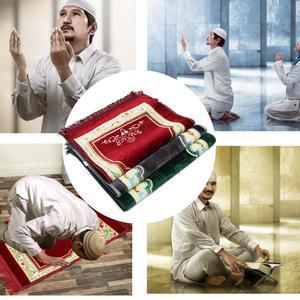 Image 2 - 80X120cm Prayer Mat Muslim Cashmere like Thicken Blanket Salat Musallah Prayer Rug Namaz Islamic Praying Mats