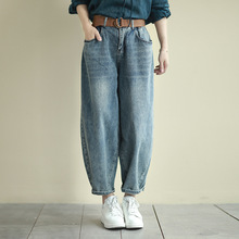 2020 spring Korean version of the casual loose shape is thin and wild wash washed old worn white denim pants casual pants
