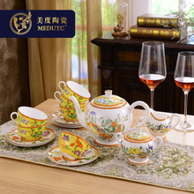 Creative French Bone China Coffee 15 Set Fields And Gardens English Afternoon Tea Cup Saucer Home Drinkware