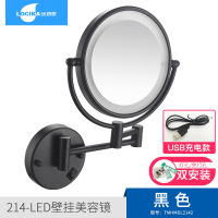 Rechargeable LED Wall Mirror 8 Round Flexible Metal Mirror light Double sided 3X magnify Makeup Mirror Bathroom Backlit espejo