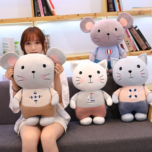 Cute Cartoon Cats Plush Toy Stuffed Animal Small Mouse Doll Toys Pillow Children Girls Birthday Gifts