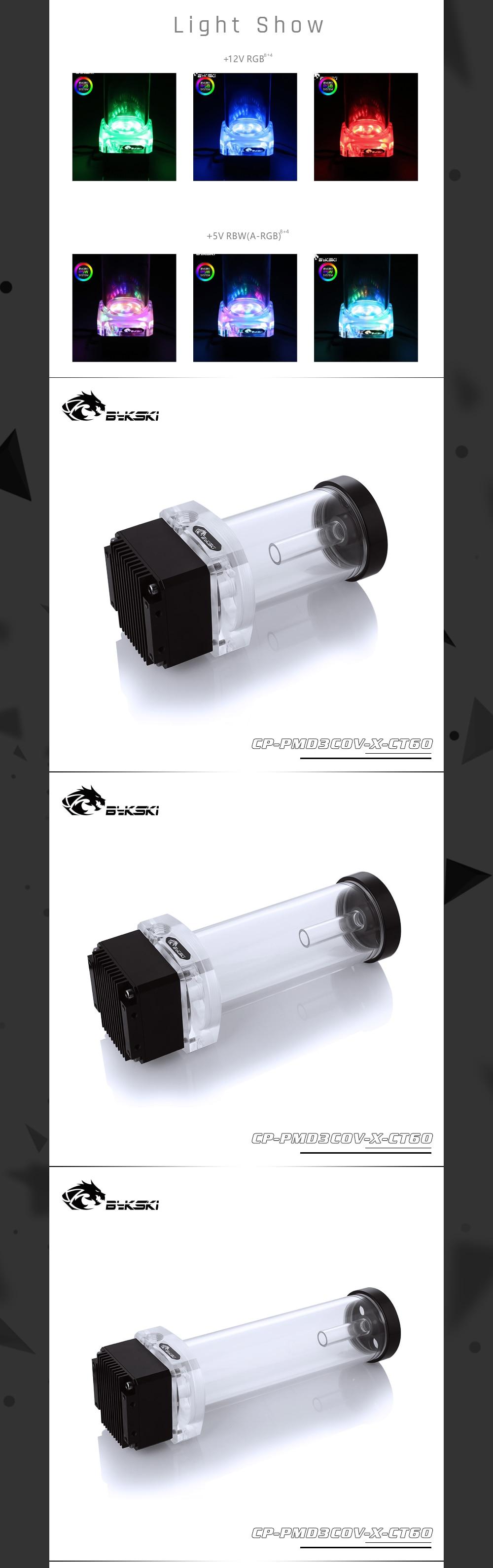 Bykski CP-PMD3COV-X-CT60 , Pump-reservoir Combination , Bykski DDC Pump With Lighting , Maximum Flow 600L/H Maximum Lift 6 Meter