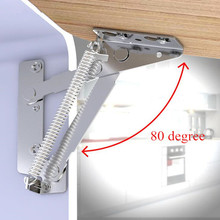 2pc/set sofa 80 degree Sprung Hinges Folding hinge sofa  lift support  connection Cabinet Hinges Furniture Hardware Accessories