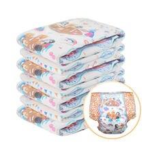 7 шт в упаковке детский подгузник большого размера с радужной