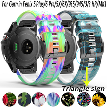 Printed Silicone Watch Band For Garmin Fenix 5X/5/6X Pro/6/935/945/MK1/3 HR Bracelet Replacement Wrist Strap Buckle 22/26MM Band