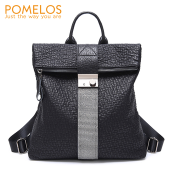 POMELOS Women Backpack High Quality PU Leather Fashion Backpacks School Bags For Teenage Girls Anti Theft Backpack Bag For Women women backpack candy color transparent bag lovely ita bag cat ear pu leather backpacks women bags for schoolbags teenage girls