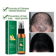 Новое поступление, 30 мл, имбирное масло, эссенция для роста волос, жидкость для быстрого роста волос, естественное лечение выпадения волос, уход за волосами