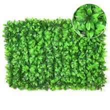 1 Pieces Green Artificial Grass Rug Ornament Turf Lawn Background Wall Mat New(China)