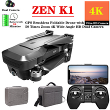 RC Drone 4K GPS Professional Drones with 5G Wifi HD Dual Camera Quadcopter  Flight 28mins 11.1V 2500mAh Battery for Visuo ZEN K1