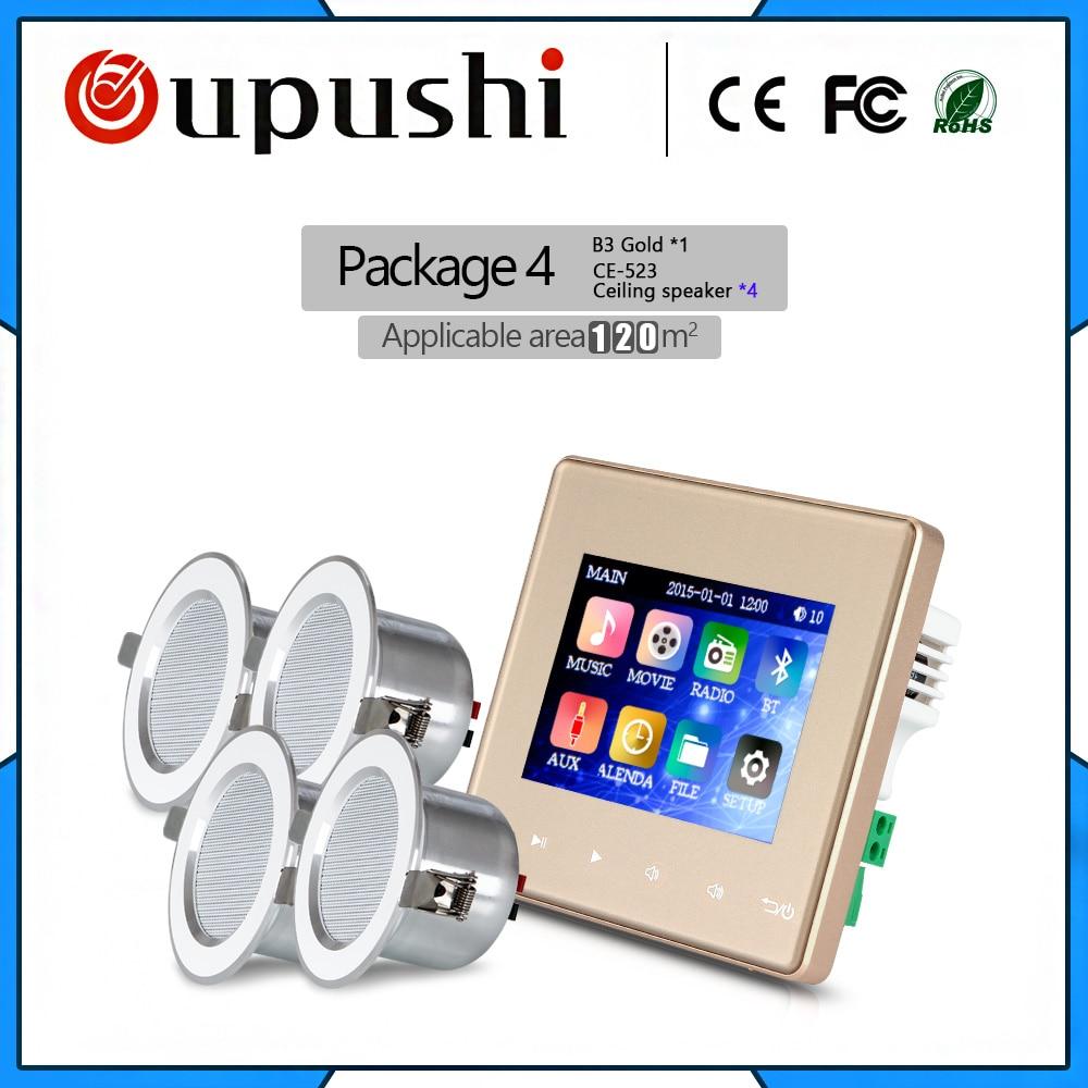 OUPUSHI B3 Умный домашний Мини Настенный усилитель Bluetooth FM усилитель мощности с встроенными динамиками фоновый музыкальный контроллер