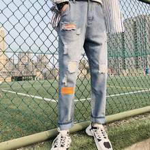 Hole Jeans Men Fashion Washed Solid Color Casual Denim Pants Man Streetwear Wild Hip Hop Loose Feet Jeans Male Clothes M-5XL modish solid color hole design narrow feet jeans for men