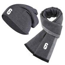 Зимняя Шапка-бини с принтом радуги Six Siege 6, мужская шапка, шарф, Одноцветный теплый хлопковый шарф, шапка, набор, мужская спортивная шапка, шарф, комплект из 2 предметов