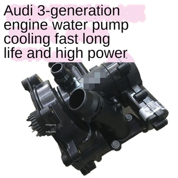 Electronic water pump assembly q3q5a5a6l EA888 2nd and 3rd generation engine thermostat water pump assembly