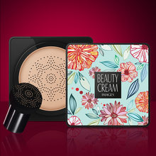 Mushroom Head Hot Sun Block BB Cream Makeup Face Foundation CC Cream Brightening Concealer Cream Whitening Concealer Base Primer
