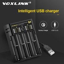 VOXLINK 18650 pil şarj cihazı 5V2A ile USB kablosu hızlı şarj 26650 18350 21700 26500 22650 Li ion şarj edilebilir pil şarj cihazı