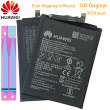 Original huawei 3340mAh HB356687ECW Battery For Huawei Nova 2 Plus 2i Honor 9i G10 Mate 10 Lite 7X
