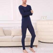 Мужская пижама, тонкая, теплая, легкая, тонкая, Длинные Топы, штаны, одежда для сна, Осень-зима, эластичная, одноцветная, Ночная одежда