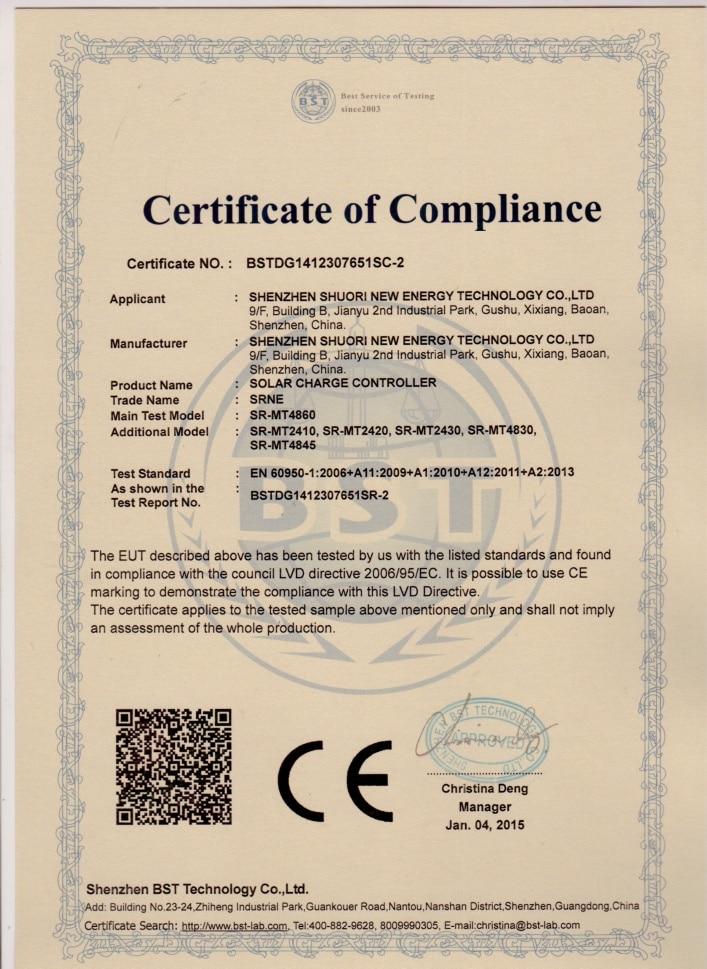 SRCE09 BST SR-MT LVD CE认证
