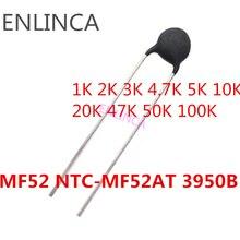 Резистор NTC с термистором MF52 B, 10 значений, 100 шт. в комплекте, резистор NTC MF52E, 1K, 2K, 3K, 4,7 K, 5K, 10K, 20K, 47K, 50K, 100K, 5%, 3950B, 3950 Ом