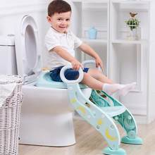 Children Kids PP Material Potty Training Toilet Boys And Girls Cute Adjustable Green/Pink Step Ladder Toilet Seats 2-9 Years(China)