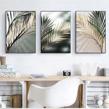 Nordic Wall Art Golden Palm Leaf Plant Canvas Painting Poster Print Botanical Scandinavian Decoration Picture Artwork Home Decor