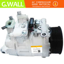 For Mercedes AC Air Condition Compressor R320 GL320 ML320 0012308311 A001230831160 A001230831180 A001230831188 A0012308811 for auto ac compressor mercedes benz x164 gl320 gl420 gl450 w251 v251 r280 r320 2483000870 2483001210 4371007110 4471500240