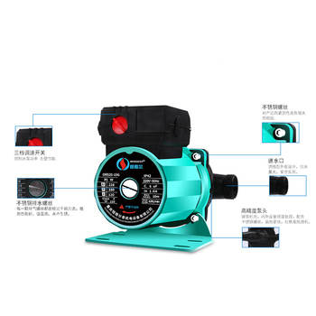 цена на Home silent heating hot water circulation pump 220V 320W 6 points / 1 inch / 1.2 inch / 1.5 inch mouth