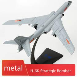 1:144 бомба 6k бомбардировщик Воздушный самолет модель литой под давлением военный самолет H-6K, Strategic Bomber Bomb, 6 сплавов, коллекция моделей бойцов