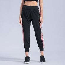 Sporting Harem Pants Women Mujer Full Length Jogger Loose Elastic Waist Black Fighting Casual Streetwear Fashion