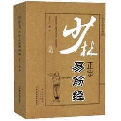 Chiński Wushu sztuki walki książki Shaolin autentyczne Yi Jin Jing na