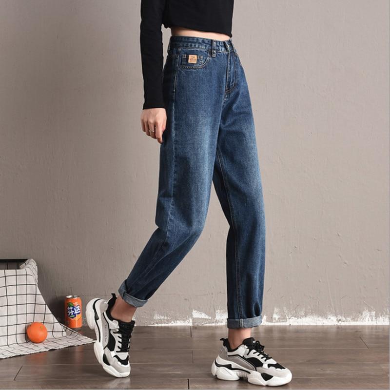 2020 High Quality Women Long Jeans High Waist Cotton Medium Wash Denim Jeans Vintage Loose Straight Denim Jeans Trousers