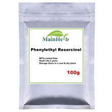 100g Phenylethyl Resorcinol Powder