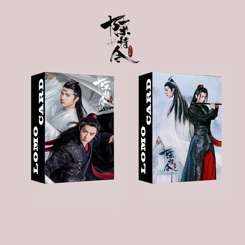 30 Sheets/Set New Chen Qing Ling LOMO Card Mini Postcard Xiao Zhan Wang Yibo Star DIY Greeting Cards Message Card Gift