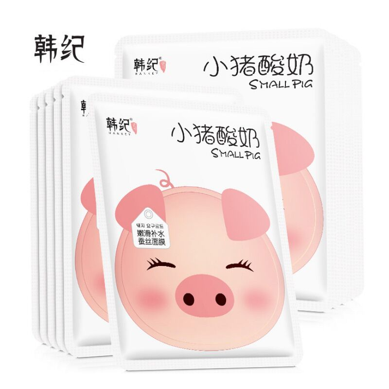 Hydrating Face Mask Brightening Firming Mask Blackhead Acne Removal Shrinks Pores Natural Plant Essence Deep Cleanface Skincare