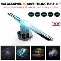 3D Hologram Projector Light Advertising Display LED Fan Holographic Imaging Lamp 3D Remote Hologram Player Advertising logo Lamp