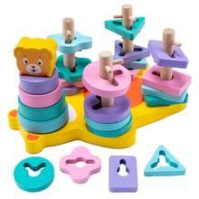 Quebra-cabeças de madeira bloco de construção montessori brinquedos de madeira formas geométricas educacionais reconhecimento pilha espécie educação puzzle brinquedo
