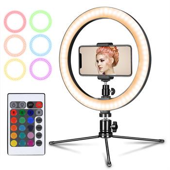 10 cal RGB lampa pierścieniowa led Youtube przekaz na żywo do makijażu wypełnić światło Selfie lampa pierścieniowa oświetlenie fotograficzne z statyw na telefon trzymać tanie i dobre opinie GEMWON Ue wtyczka Bi-color 3200 K-5600 K