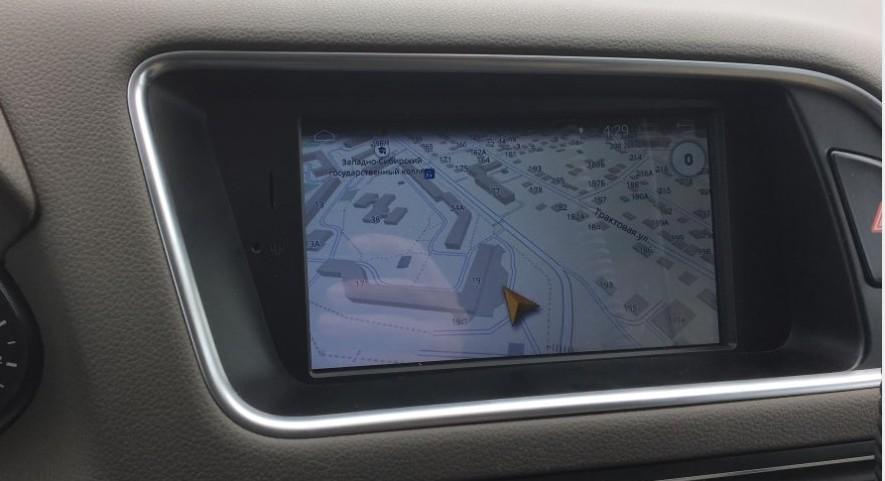 navigatie cu android audi q5 caraudiomarket craiova
