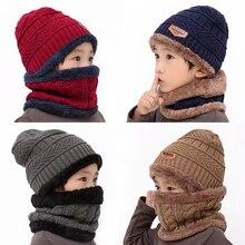 Новая зимняя детская вязаная шапочка, комплект с кольцом и шарфом, теплые детские бархатные мягкие шапочки для девочки-маль