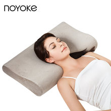 NOYOKE Latex Massage Memory Foam Pillow Sleeping Cotton Pilllowcase Neck Pprotection Home Health Care 55x33x9-7cm(China)