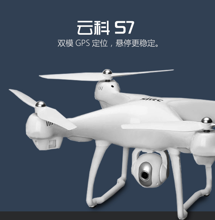 Profession High-definition Unmanned Aerial Vehicle Aerial Photography Quadcopter Smart Double GPS Positioning Return 4 K Remote