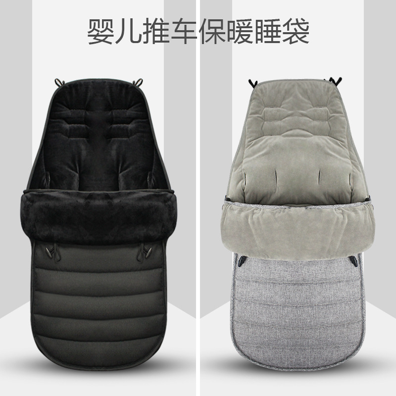 Baby Stroller Sleeping Bag Warm Stroller Foot Cover Universal Thickening Cushion Foot Cover Windshield Winter Out Windproof